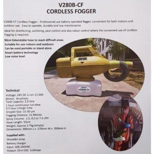 V280B-CF Cordless Fogger
