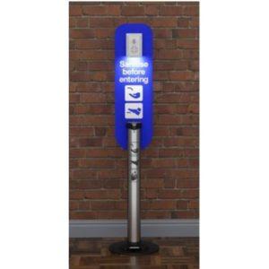 SMART-Pole